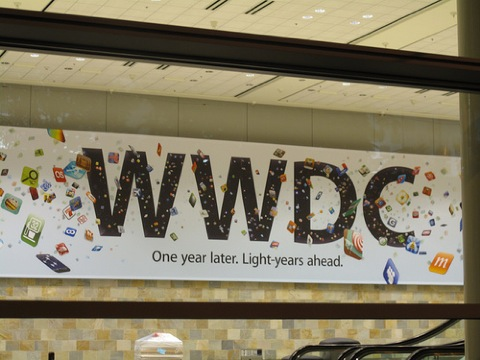 WWDC Banner in Moscone West